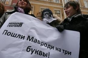 Госдума одобрила уголовное наказание за финансовые пирамиды