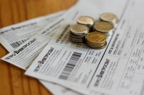 «Петростат»: С начала года цены на продукты выросли на 7,2%