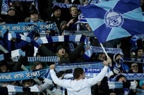 ФК «Зенит» примет «Боруссию» в Санкт-Петербурге 25 февраля