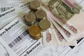 Правительство увеличило МРОТ на 350 рублей