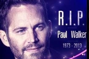Съемки фильма «Форсаж 7» прекращены  после гибели Пола Уокера
