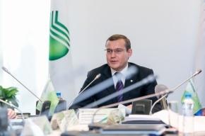 Северо-Западный банк Сбербанка России подвел итоги за 2013 год