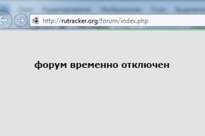 Файлообменный сайт Rutracker.org прекратил работу