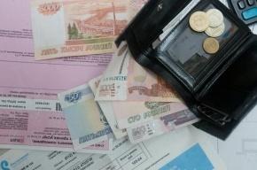 Летом вырастет плата за свет, отопление и воду в Петербурге