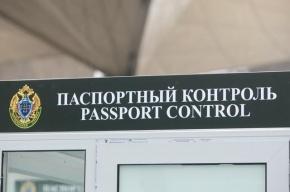 В Петербурге усилены меры безопасности в «Пулково» и на вокзалах города