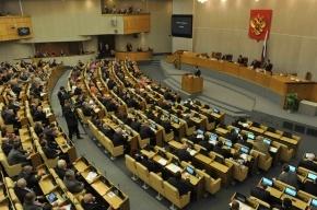 Амнистия распространится на обвиняемых в массовых беспорядках
