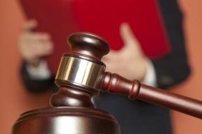 В Петербурге будут судить трех мошенниц по обвинению в краже студенческих стипендий
