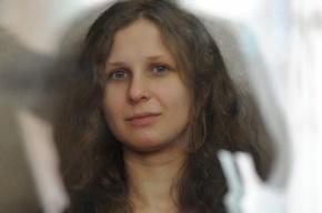 Мария Алехина из Pussy Riot вышла на свободу