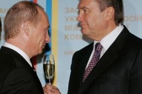 В тексте договора России с Украиной нашли «жестокую шутку Путина»