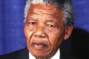 Нельсон Мандела скончался в возрасте 95 лет
