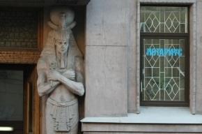 В Петербурге оформление сделок с недвижимостью через нотариуса станет обязательным