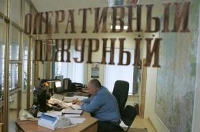 В Петербурге пьяный безработный избил полицейского в участке
