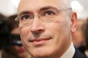 Ходорковский подал заявление на швейцарскую визу