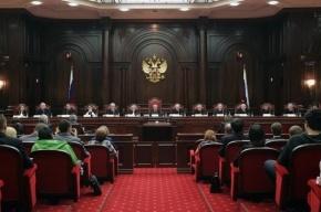 Депутат от ЛДПР предложил казнить террористов и педофилов