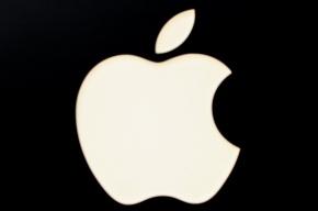 Мировая гарантия Apple будет действовать в России с 1 января 2014 года