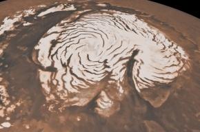 Ученые обнаружили снег на южном полюсе Марса