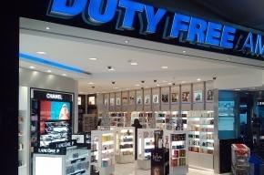 РЖД открыли первый магазин duty-free на вокзале
