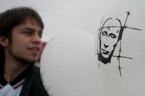 В Петербурге подписали 200 открыток и собрали средства для «узников Болотной»