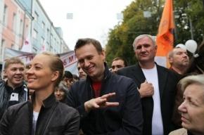 Навальный лишен адвокатского статуса