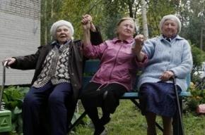 Госдума приняла законы о пенсионной реформе