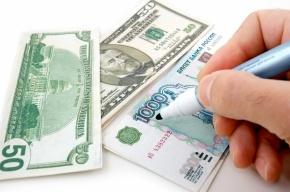 Одиозный предприниматель создал в Петербурге фальшивое казначейство