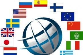 В апреле следующего года начнется регистрация доменов .moscow и .москва