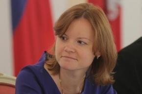 Источник: Глава КУГИ Мария Смирнова покинет свой пост в декабре