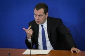 Медведев допускает переход к единой валюте России и Белоруссии