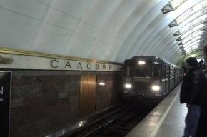 В новогоднюю ночь в кассах метро можно будет купить только жетоны