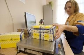 «Почта России» откроет 150 ларьков в бизнес-центрах