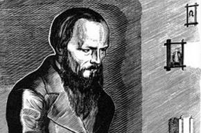 Правнук Достоевского выступил за исключение его книг из школьной программы