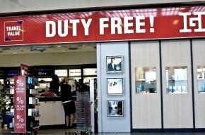 Duty free на Финляндском вокзале откроется в феврале