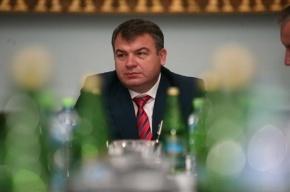 Обвинение Сердюкову предъявят до 13-го декабря