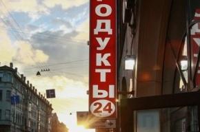 Власти Москвы запретили вертикальные вывески