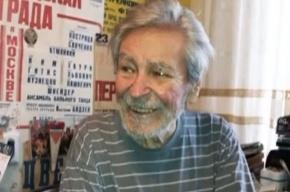 В Петербурге скончался народный артист России Герман Орлов