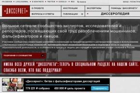 Главного антикоррупционера Плохого уличили в плагиате