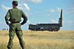 СМИ Германии сообщили о размещении «Искандеров» у границ России с ЕС