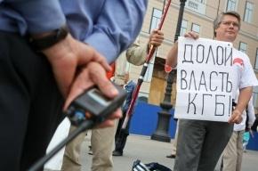 В Петербурге партия Навального и РПР-Парнас подписали соглашение