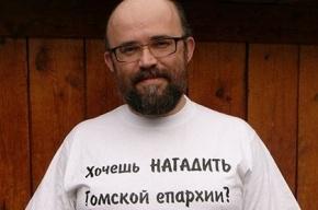 Томский священник лишился должности за слова о матерях-одиночках