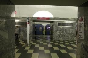«Чернышевскую» в пятницу закрывали из-за поломки всех трех эскалаторов