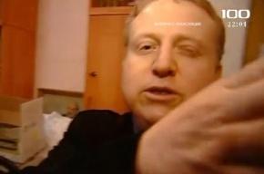 В Петербурге помощник депутата уволен за нападение на журналистов