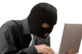 Хакеры заявили об атаке на сайт МВД Украины