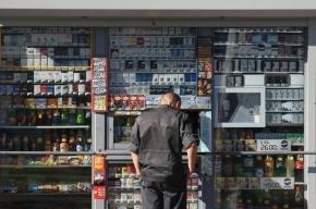 Сигареты в 2014 году подорожают в среднем на 9 рублей за пачку