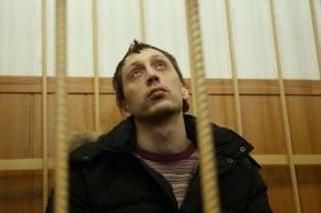 Дмитриченко приговорили к шести годам лишения свободы