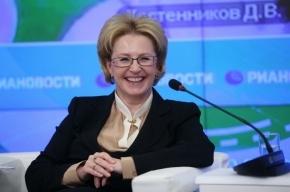 В России вводят предельные сроки ожидания приема у врача
