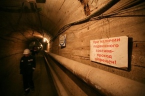 В 2014 году в Петербурге начнут копать продолжение зеленой ветки метро