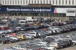 «Аэрофлот» снизит цены на билеты в Сочи на время Олимпиады