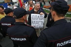 Петербургские активисты устроят «новогоднюю почту» для «болотников»