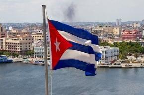 Россия простила Кубе «советский» долг в 29 млрд долларов