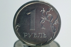 ЦБ рассказал об итогах общественного обсуждения символа рубля